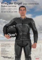 Poster zur selbigen Ausstellung / © O. Jad, 2009